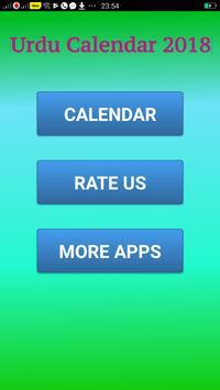 Urdu Calendar 2018 imagem de tela 1