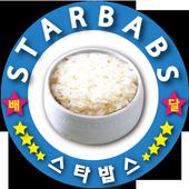 스타밥스 icon