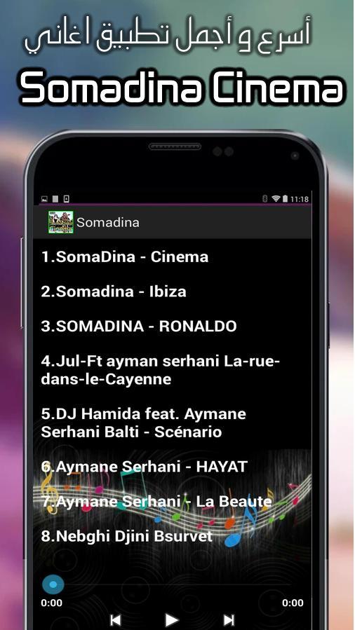 SOMADINA 2018 TÉLÉCHARGER