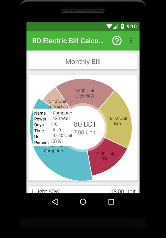 electricity bill calculator bd for android apk download