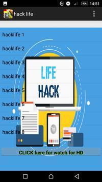 Hack Life Videos screenshot 1