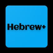 Hebrew+ icon