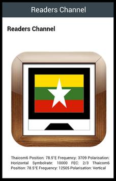 Myanmar Channel 1 0 (Android) - Download APK