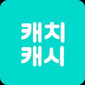 인천패스! 지역복지 멤버쉽 서비스 - 캐치캐시 icon