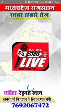 State Live News poster