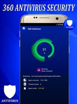 360 Antivirus screenshot 3