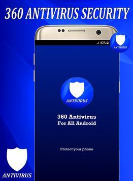 360 Antivirus screenshot 1