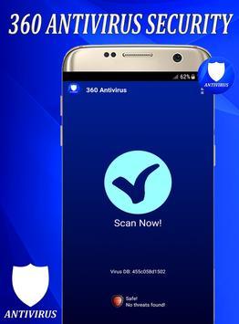 360 Antivirus screenshot 6