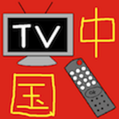 ChineEPG icon