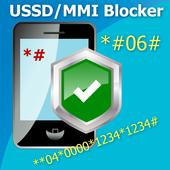 USSD/MMI Fix 图标