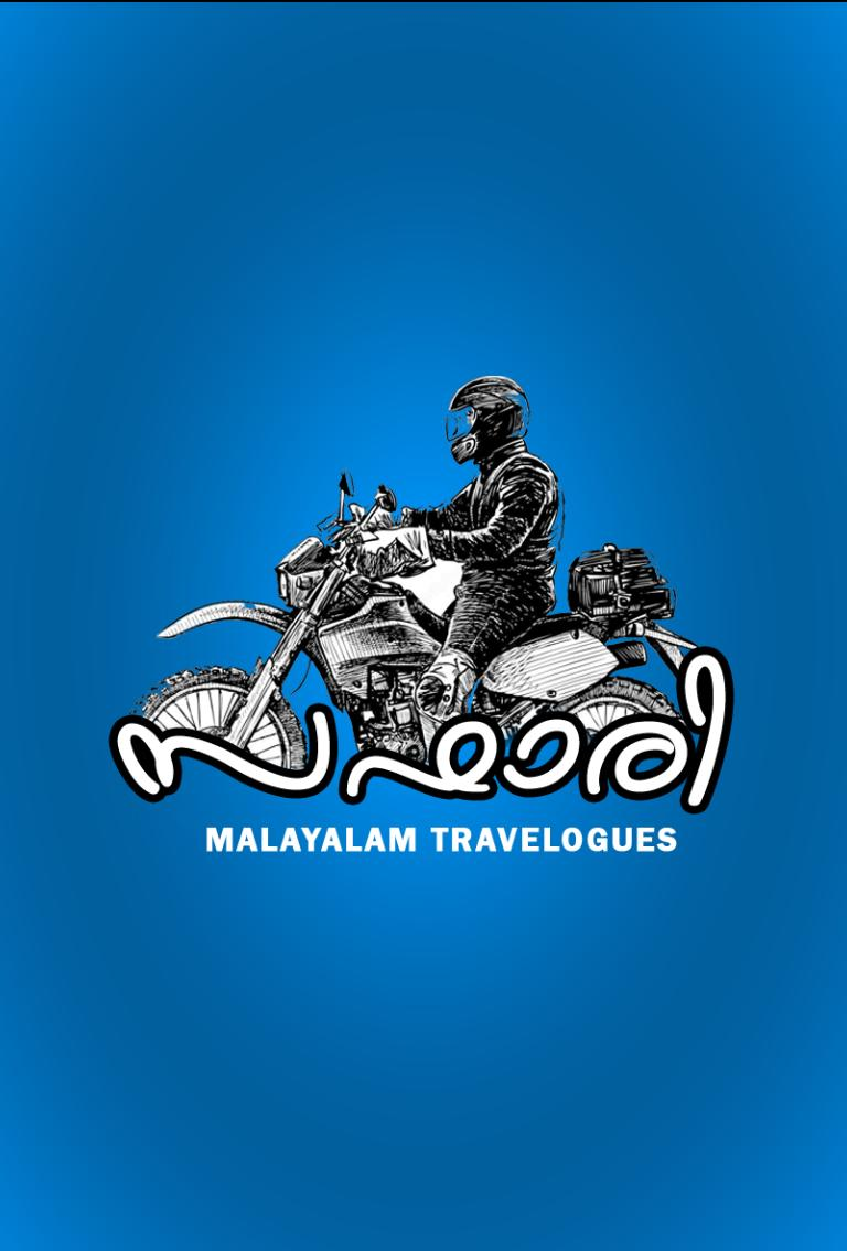 Safari - Malayalam Travelogues and More for Android - APK Download