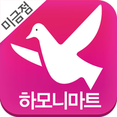하모니마트 미금점 icon