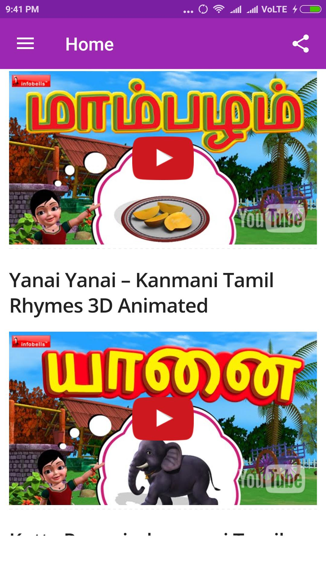 Kanmani Rhymes for Android - APK Download