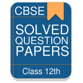 Solved Question Papers icon