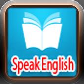 Speak English in 90 Days icon