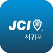 서귀포 청년회의소 icon