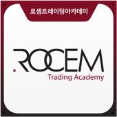 장영한의 패턴매매기법을 시스템화하여 매매시그널을 로셈 icon