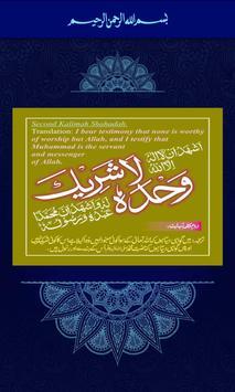 HOLY QURAN - القرآن الكريم apk screenshot