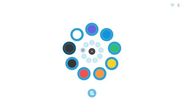 GoTouch 고터치 - 개인용 디지털 화이트보드 apk screenshot