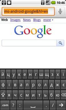 Ukrainian for AnySoftKeyboard पोस्टर