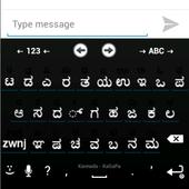 Kannada for AnySoftKeyBoard icon