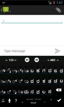Kannada for AnySoftKeyBoard apk screenshot