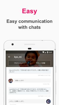 ANYTIMES - helping each other apk screenshot
