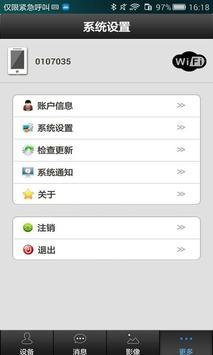AnyWatch apk screenshot