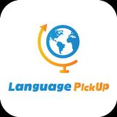 Language Pickup Interpreter icon