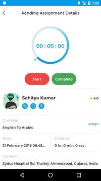 Language Pickup Interpreter apk screenshot