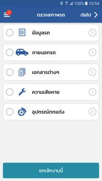 CPY-Easy apk screenshot