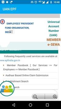 UAN EPF screenshot 1