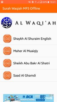 Surah Waqiah Free MP3 poster
