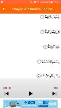 Surah Waqiah Free MP3 screenshot 1