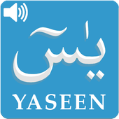 Surah Yaseen Mp3 English icon