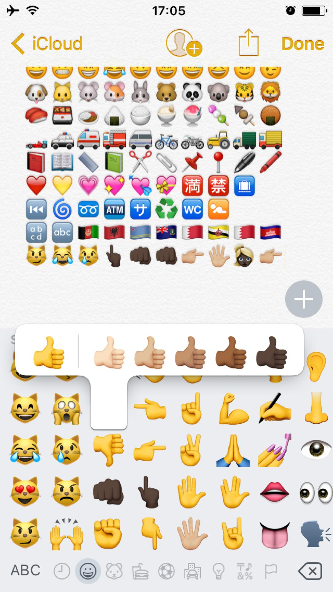 iPhone 8 Emoji Keyboard Theme for Android - APK Download