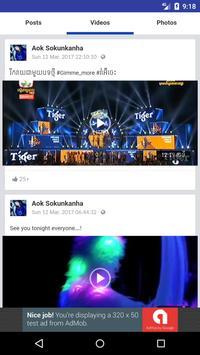 Aok Sokunkanha screenshot 3