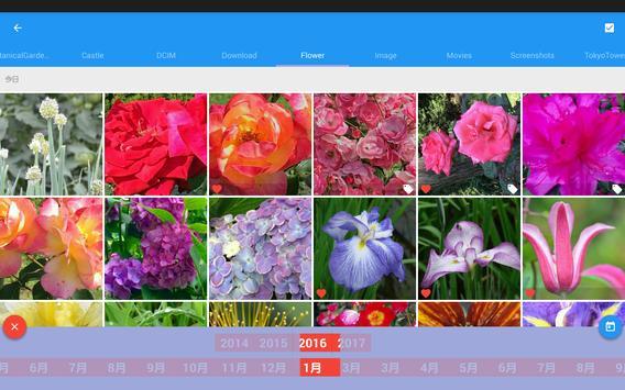AOS Album screenshot 4