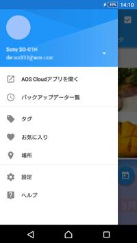 AOS Album screenshot 3