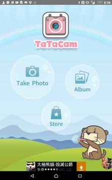 獺獺相機 TaTaCam apk screenshot