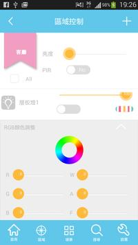 Smart Color Lighting Control apk screenshot