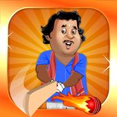 SAB Ki Batting HD icon