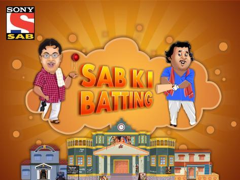 SAB Ki Batting HD apk screenshot