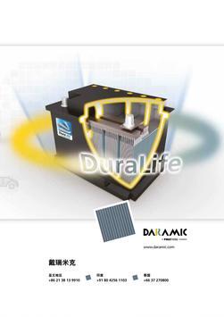 电池与储能技术 apk screenshot