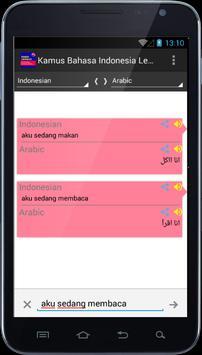 Kamus Lengkap Bahasa Indonesia apk screenshot