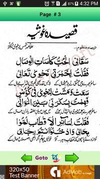 Qaseeda Ghausia - Urdu Tarjuma apk screenshot