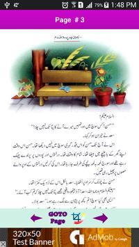 Zameen Per Pehla Qadam apk screenshot