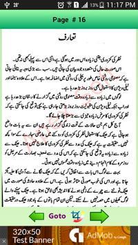 Achi Nazar Ainak Kay Baghair screenshot 2