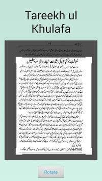 Tareekh ul Khulafa apk screenshot