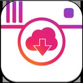 Downloader for Instagram icon